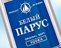 Листовка и плакат водки «Белый парус»