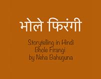 Bhole Firangi - Storytelling