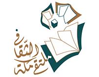 Moltaqa Makkah