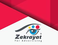 Zekrayat Catalogue 2017
