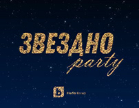 bTV Starry Night Christmas Party