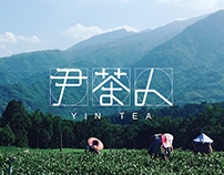 尹茶人|YIN TEA