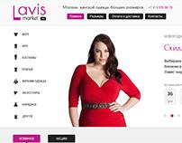 Lavis market (интернет-магазин женской одежды)