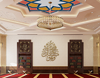 Women Prayer Hall