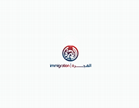 immigration | LOGO | Egypt