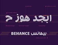 Molsaq Typeface