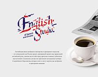 English studio of speech and drama