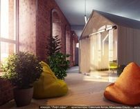 """LOFT office"" design and visualization contest"