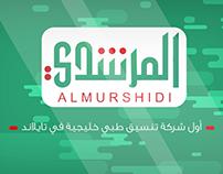 Motion Graphic Video (Al-Murshidi)