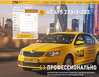 Taxi || website