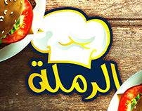 Al-Ramleh Restaurant CI