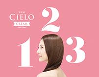 [SINGAPORE] HOYU CIELO 1 2 3