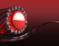 PJWSTK logo 3D