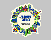 Absolut Moscow neckhangers
