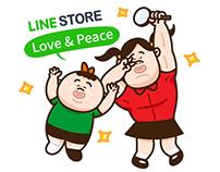 辣美與屁司 Love & Peace (2014)