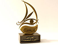 3D Trophy For Egyptian TV