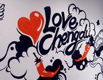 Metersbonwe Painting @Chengdu