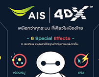 4DX Theater Contest [Thailand]