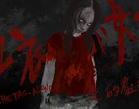 《光的盡頭》紅衣小女孩單曲