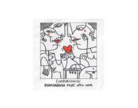 """Boomdabash """"L'importante"""" Single Cover + Corporate id"""