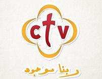 CTV break-3