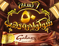 GALAXY - Gold Promotion