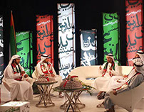 National Day Studio Baynounah TV