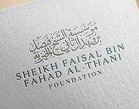 Sheikh Faisal Bin Fahad Al-Thani Foundation