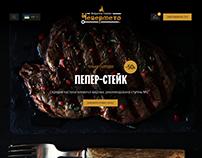 Ресторан Болгарской кухни