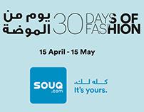 Souq.com 2016 Sales campaign