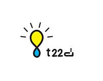 T22 Branding Pitch