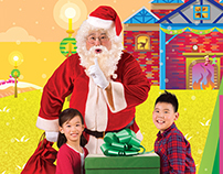 Setia City Mall: Christmas Campaign