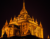 Bagan Gallery