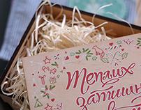 PeNa Shop gift box
