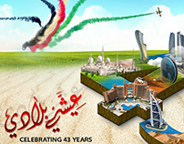 UAE 43 National Day