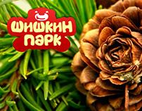 ТЦ Шишкин парк