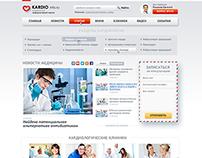 Site medical clinics