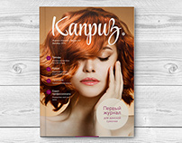 Kapriz beauty magazine