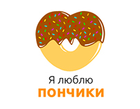 Логотип для магазину пончиків