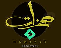HAMAZAT book store