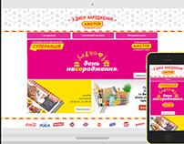 Промо-сайт ко Дню Рождения сети супермаркетов Амстор