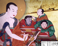 Digital Dharma Documentary
