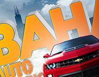 Baha Auto Sales Inc