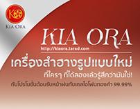 Landingpage Kiaora