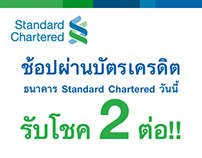 Landingpage Standardchartered Promotion