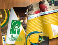AL-Masar