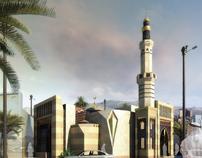 Al'Ateya Mosque