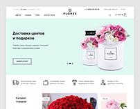 Flores, интернет магазин, доставка цветов