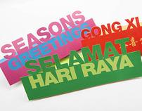 Brunei Press Greeting Cards