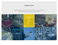 Sahab 135 Website Design
